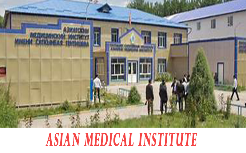 mbbs low fees in world
